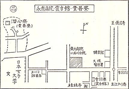 「雲台館」等地図(奥田弘「宮澤賢治の東京における足跡」より)