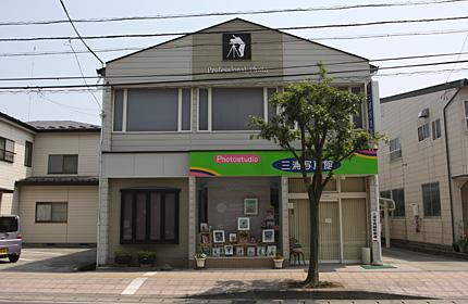 三浦写真館