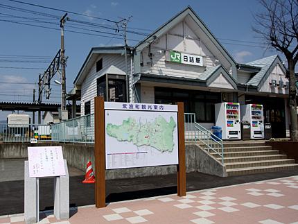 日詰駅と歌碑