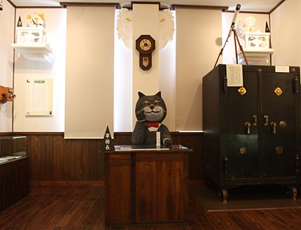 事務長の黒猫