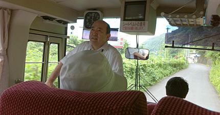 現場探訪バス