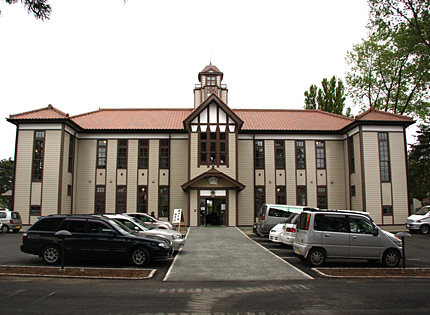 奥州宇宙遊学館(旧水沢緯度観測所)