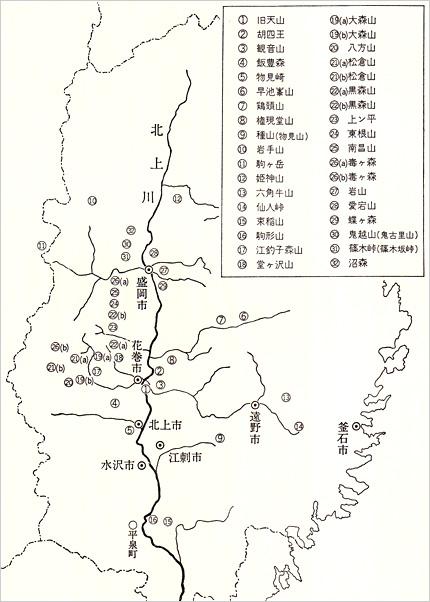 「経埋ムベキ山」一覧(小倉豊文)