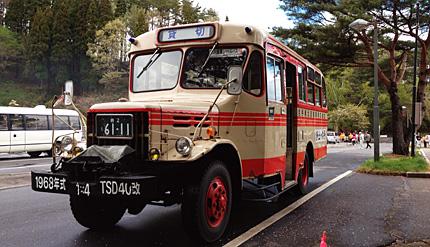 無料ボンネットバス「浄土ヶ浜号」