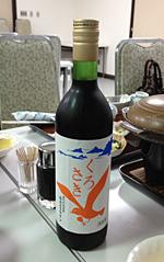くろさきワイン