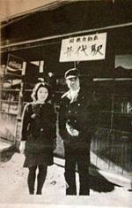 坂本博士さんと森田眞奈子さん(1967)