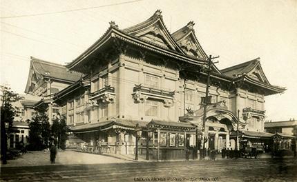 歌舞伎座(第3期)