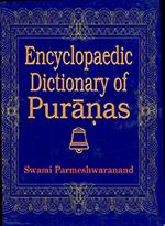 Encyclopaedic Dictionary of Puranas, 第1巻