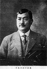 岡田虎二郎