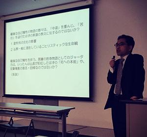 君野隆久氏講演「宮沢賢治とジャータカ」
