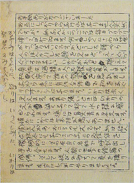 書簡165