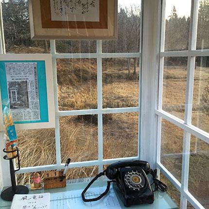 風の電話の内部