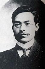 村松舜祐教授