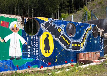大川小学校壁画2