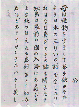 宮澤賢治「書キ方」答案