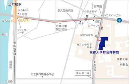 京都大学総合博物館地図