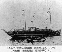 三陸海岸の「運搬船」
