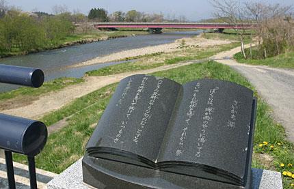 道地橋より豊沢川