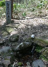 智恵子抄泉
