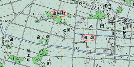 旧・太田村地区