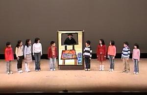 「イーハトーブの旅人2007」