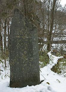 「岩根橋發電所記念碑」