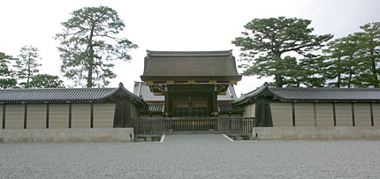 京都御所(建礼門)