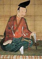 中尊寺伝源義経公肖像
