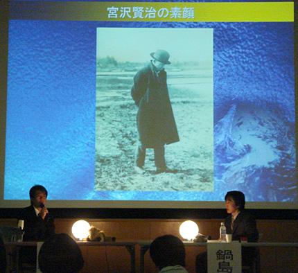 対談「宮沢賢治の生命観—ほんとうのさいわいをさがしに」