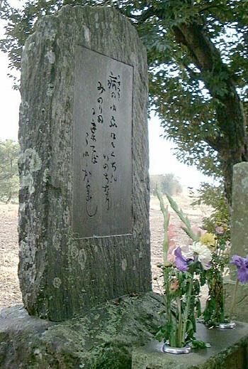 小倉家墓地内歌碑