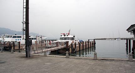 旧紺屋関港