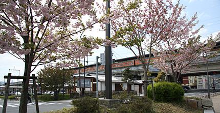 「比叡山坂本」駅