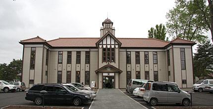 奥州宇宙遊学館