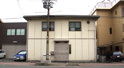 中外日報京都総本社