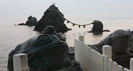 二見蛙と夫婦岩