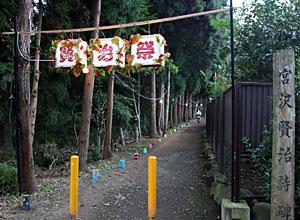 賢治祭2008