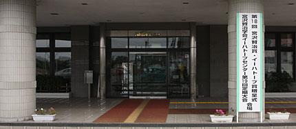 NAHANプラザ玄関