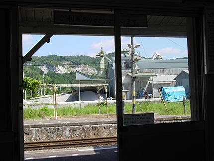 陸中松川駅から