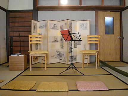 「遊子庵」二階座敷