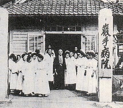 岩手病院(明治30年代)