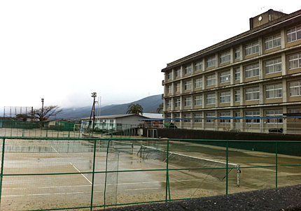 土居高等学校