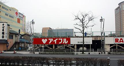 富士館跡地の駐車場