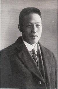 保阪嘉内(1925)