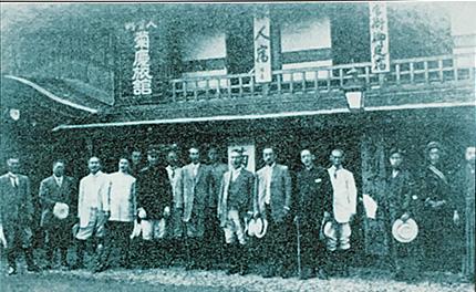 菊慶旅館(1917年)