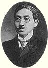 関豊太郎博士